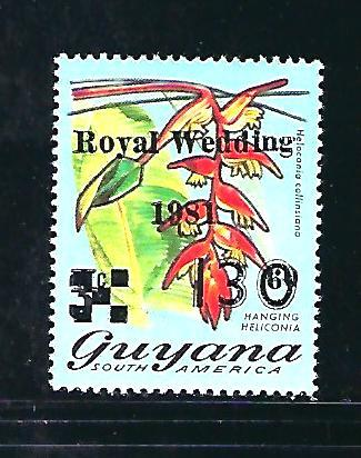 Guyana Scott #490, Unused, never hinged