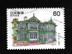 Japan 1984 - U - Scott #1526