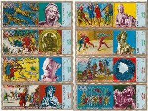 Yemen; Munich Olympic Games Set, 1972, Medieval Sports In Art, MNH, 8 Vals