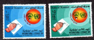KUWAIT 517-8 MNH SCV $2.40 BIN $1.75 EDUCATION