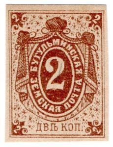 (I.B-CK) Russia Zemstvo Postal : Bugulma 2kp
