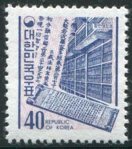 HERRICKSTAMP KOREA Sc.# 650 Buddist Library Scriptures Stamp