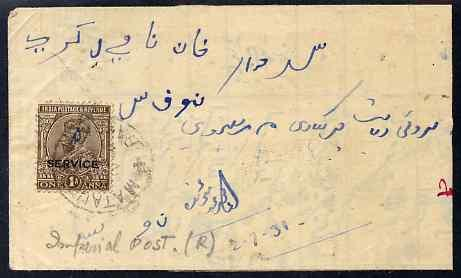 Indian States - Charkhari 1931 Imperial Post cover bearin...