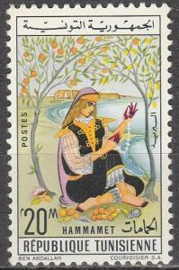 Tunisia #415 MNH  (S8304)