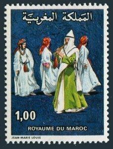 Morocco 420,MNH.Michel 889. Folk dancers,Flutist,1978.