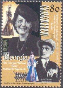Georgia #277-279, Complete Set(3), 2002, Never Hinged