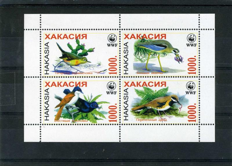 Russia Local WWF Birds Sheet Perforated mnh.vf