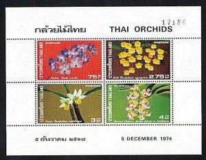 THAILAND 1974 Orchids miniature sheet MNH -.................................J262