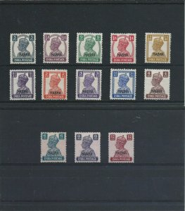 NABHA 1941-45 SET OF THIRTEEN MNH/MM SG 105/117 CAT £65