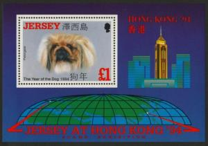Jersey 660 MNH Year of the Dog