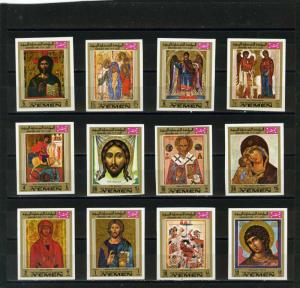 YEMEN KINGDOM 1969 CHRISTMAS PAINTINGS/ICONS SET OF 12 STAMPS IMPERF. MNH