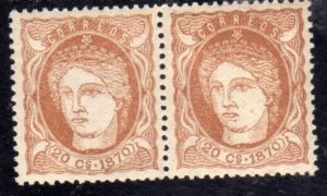 SPANISH CUBA SPAIN ESPAÑA SPAGNA 1870 DUKE DE LA TORRE REGENCY CENT. 20c PAI...