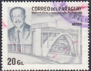 Paraguay #2073 Used