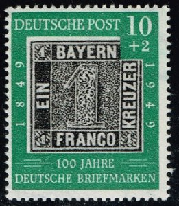 Germany #B309 Bavaria Stamp; MNH (3Stars)