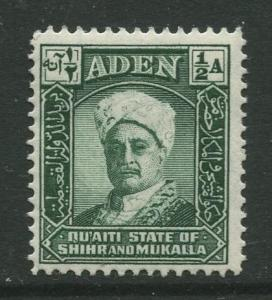 STAMP STATION PERTH Shihr & Mukalla #1  Definitive Issue 1942 MNH  CV$1.50
