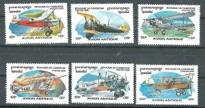 Cambodia 1527-1532  Mint  NH VF 1996 PD
