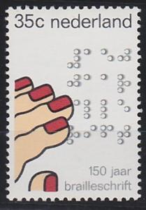 Netherlands 533 MNH (1975)