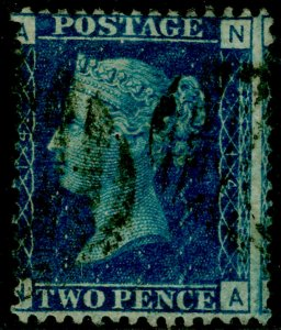 SG47, 2d dp blue plate 14, USED. Cat £38. NA