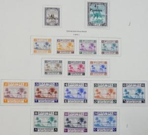 EDW1949SELL : SUDAN 1940-41 Scott #61-78 Complete. Very Fine, Mint OGH Cat $294