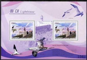 North Korea 2009 Lighthouses #2a Portugal - Cape St Vince...