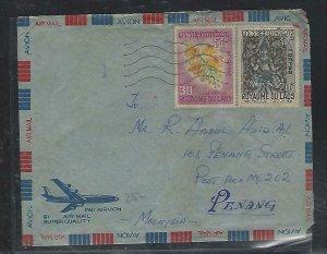 LAOS   (PP3008B) 1967   30K+20K A/M TO MALAYSIA