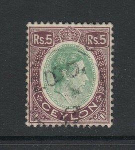 Ceylon, Sc 289 (SG 397), used