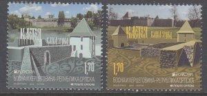 Bosnia and Herzegovina Serb Admin 567-568 MNH VF