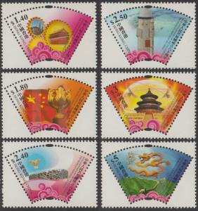 Hong Kong 2009 60th Anniversary of PRC Stamps Set of 6 MNH