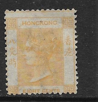 HONG KONG 13 NO GUM   DISCOUNTED. CV   $525.00