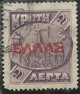 CRETE CRETA 1909 1910  ELLAS OVERPRINTED SOPRASTAMPATO LEPTA 2L USATO USED OB...