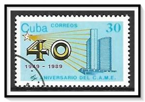 Caribbean #3134 CAME Anniversary CTO