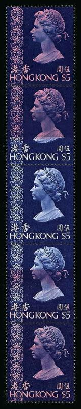 Hong Kong Scott 286 Variety Gibbons 294b Never Hinged Stamp
