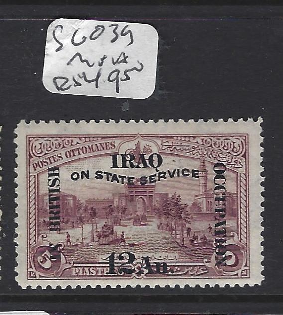 IRAQ (P0908B)    BRITISH OCCUPATION  OFFICIAL 12A SG O39   MNH