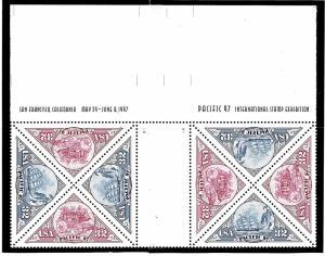 3131a Mint,OG,NH... Vertical Gutter Block of 8... SCV $11.40
