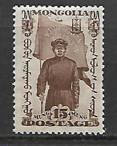 MONGOLIA 66 MINT HINGED YOUNG MONGOLIAN REVOLUTIONARY ISSUE
