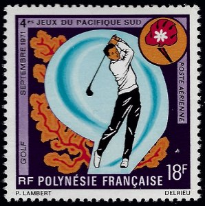 French Polynesia Sc C75 MNH VF SCV$8...French Colonies are Hot!
