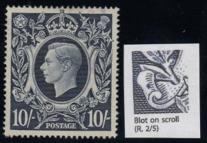 Great Britain, SG 478ab, used Blot on Scroll variety