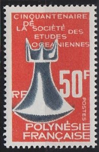 French Polynesia 227 MNH (1967)