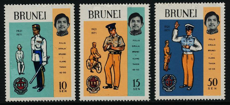Brunei 165-7 MH Royal Brunei Police, Crest, Bicycle