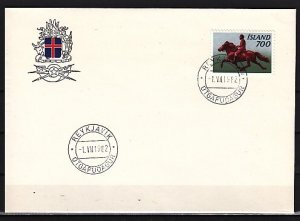 Iceland, Scott cat. 560. Man Riding on a Horse issue. First day cover. ^