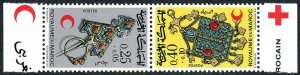 Morocco B21-B22a tête-bêche pair,MNH.Moroccan Red Crescent Society.Jewelry,1971