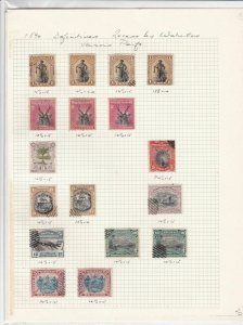 north borneo 1894 various perf  stamps ref  r8216