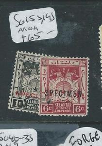 MALAYA KELANTAN (P0510B) ARMS  SPECIMEN SG15S, 19S  MOG