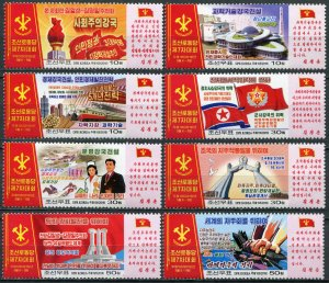 Korea 2016. The 7th Congress of the Workers' Party of Korea (MNH OG) Set