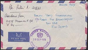 FIJI ISRAEL 1978 Fiji Forces in Israel / Lebanon free post cover to Suva...5926