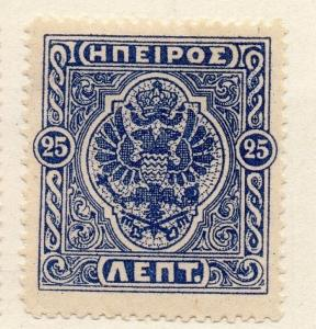 Greece 1912-14 Early Issue Fine Mint Hinged 25l. 098126