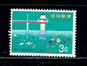 Ryukyu Is 200 MNH 1970 issue