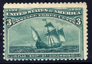 U.S. 232 F+ M (110317)