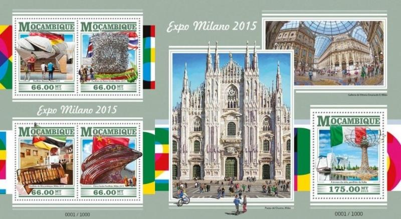 Z08 MOZ15309ab MOZAMBIQUE 2015 Expo Milano 2016 MNH Imperf Set