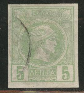 Greece Scott 92 used